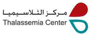Thalassemia Center